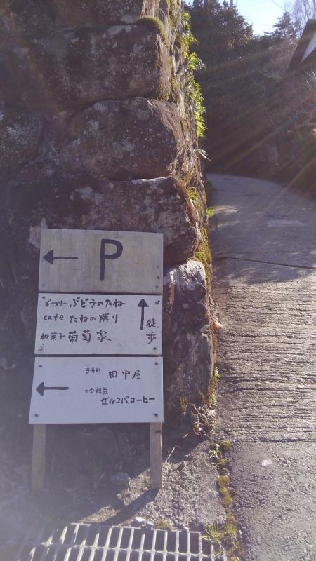 うきは市吉井町アート散策3 ぶどうのたね 編_f0351305_21045083.jpg