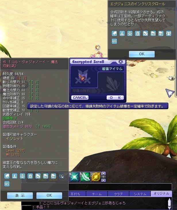 a0329207_23090367.jpg
