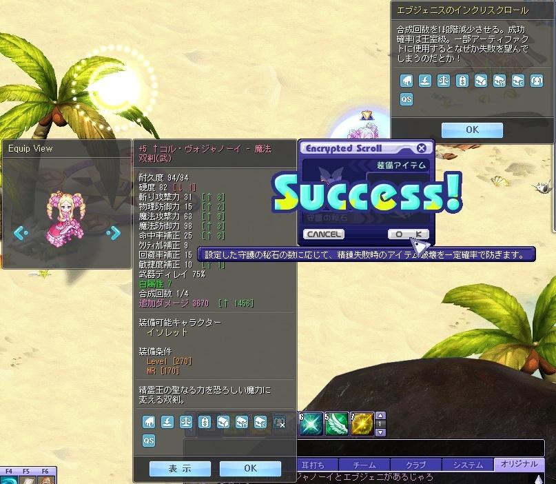 a0329207_23110412.jpg