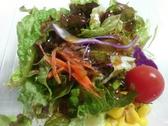2/9夜勤食  マルちゃん ホットワンタン & Others_b0042308_01472570.jpg
