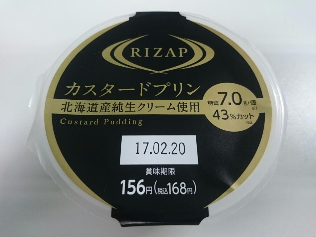 2/9夜勤食  マルちゃん ホットワンタン & Others_b0042308_01473069.jpg