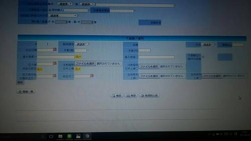 b0182708_21483589.jpg
