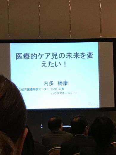 NHK_e0198812_18234951.jpg