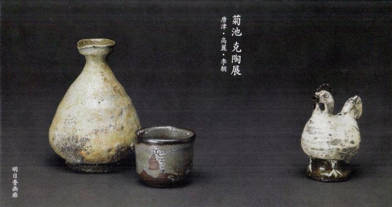武者震いの明日香画廊初個展_d0247023_21393461.jpg