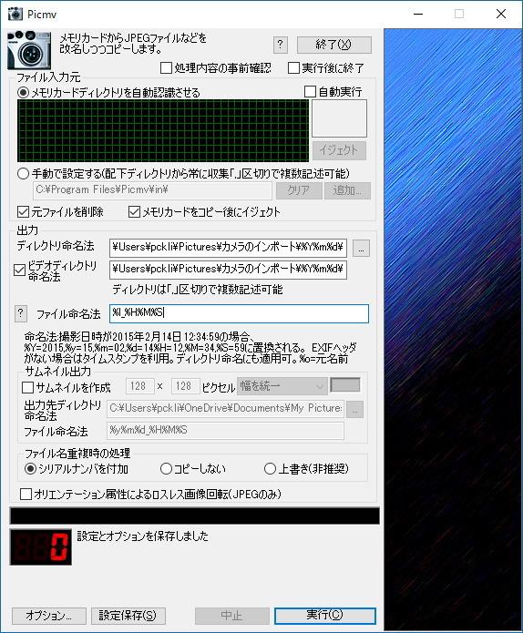 d0015124_10495860.jpg