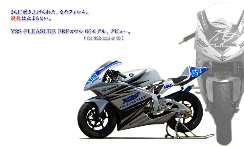 f0056935_20255045.jpg