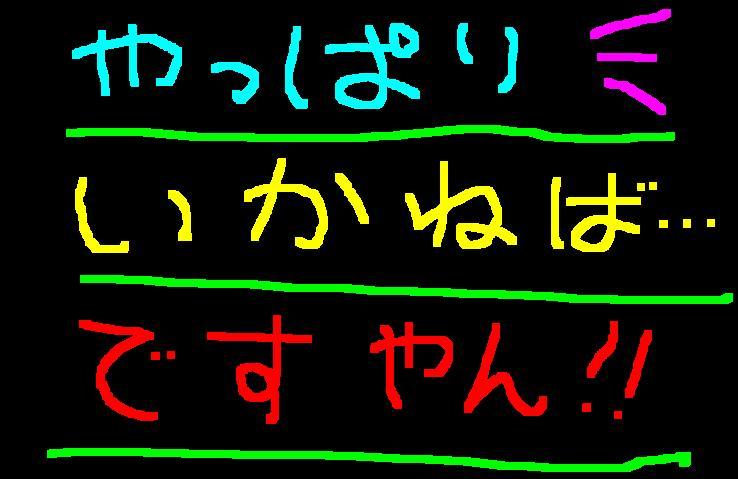 f0056935_2110265.jpg