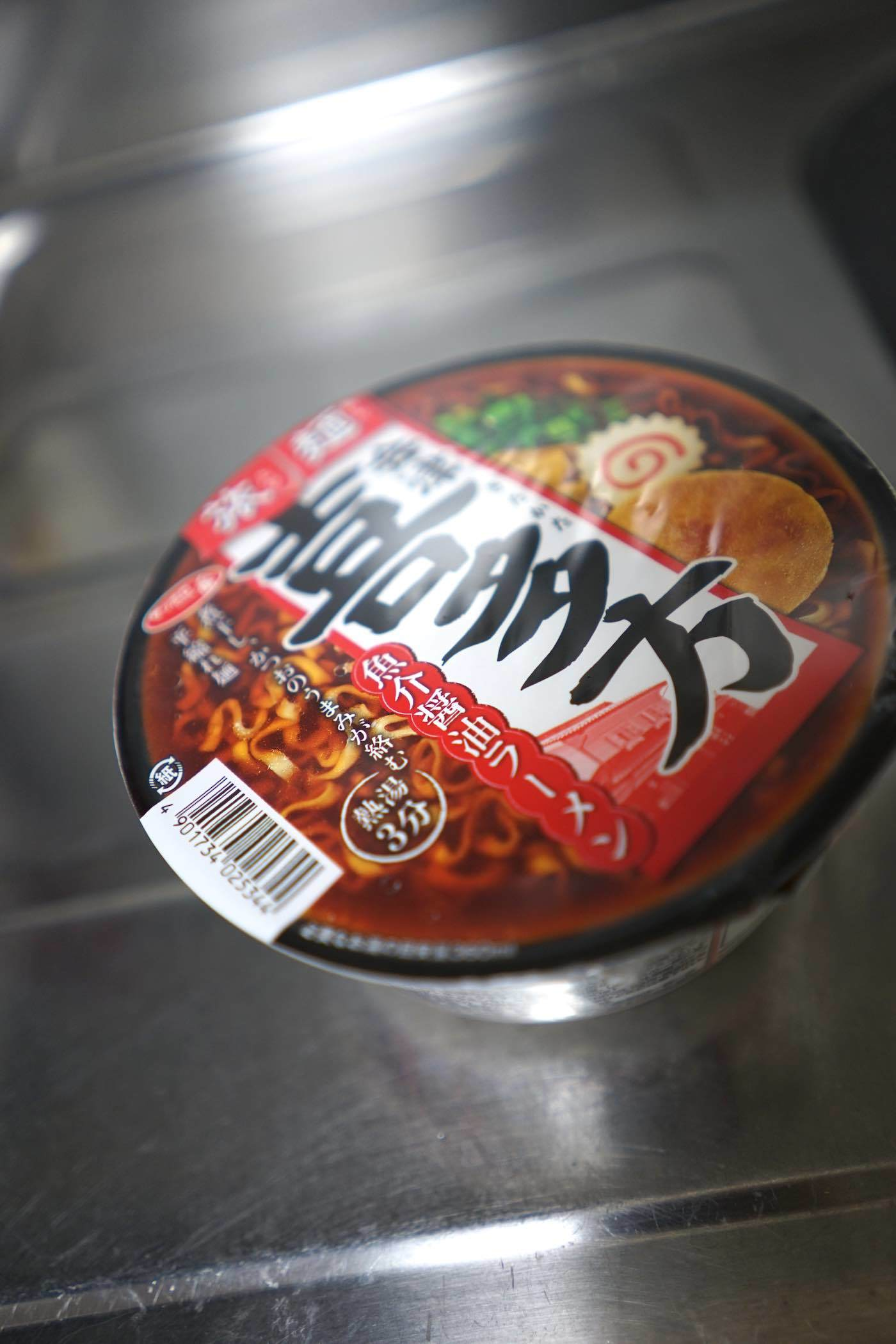 サッポロ一番 旅麺 会津・喜多方 魚介醤油_b0360240_19271433.jpg