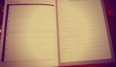 170210  質問&回答 主婦で手帳に書くことがとくに無い_f0164842_18421558.jpg
