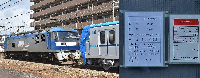 東京メトロ15115編成新製出場_a0251146_21580954.jpg