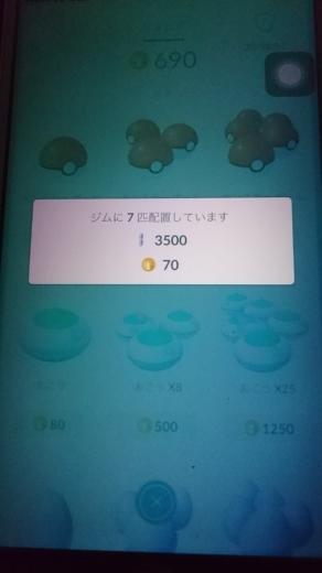 f0019846_15284824.jpg