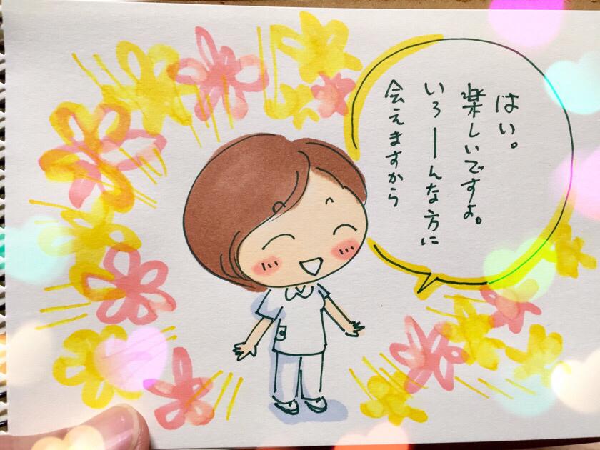 幸せの質問☆_f0183846_11323307.jpg