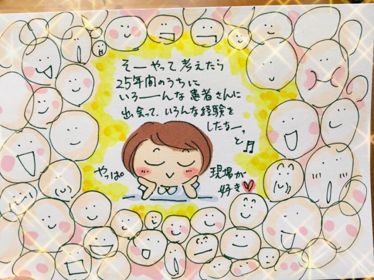 幸せの質問☆_f0183846_11382942.jpg