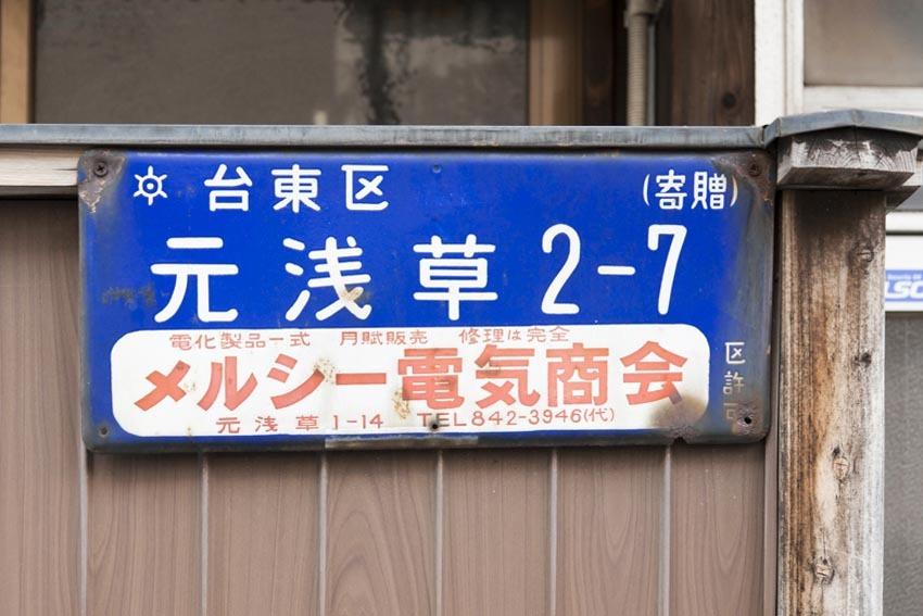 f0077849_20030261.jpg