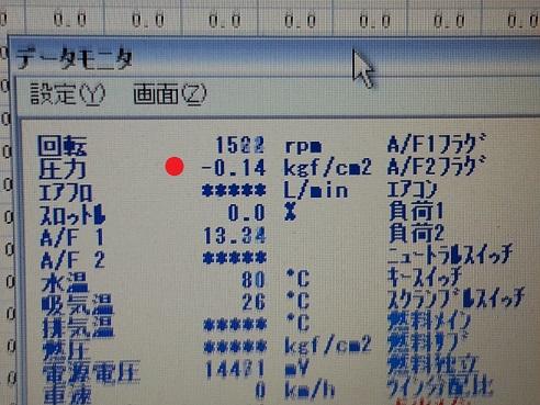 b0138552_22243059.jpg
