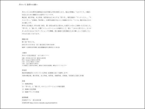 b0197979_10485087.jpeg