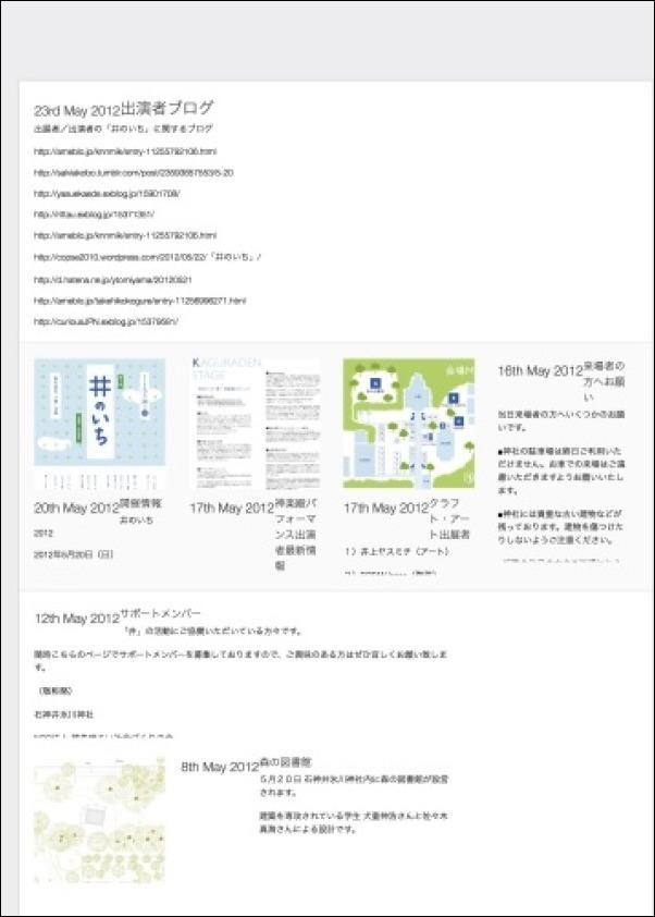 b0197979_11185909.jpg