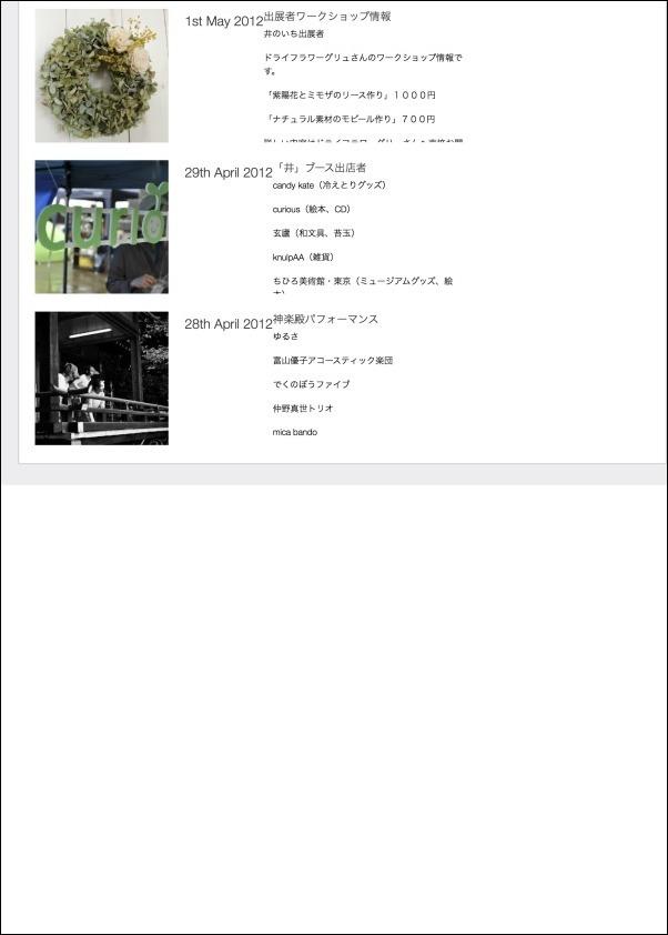 b0197979_11191095.jpg