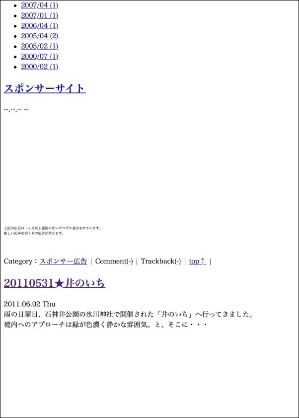 b0197979_11331410.jpg