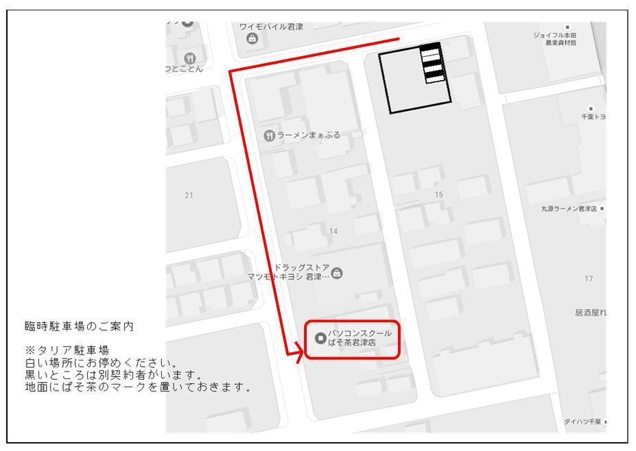駐車場スペース変更のお知らせ_d0337981_16153481.jpg