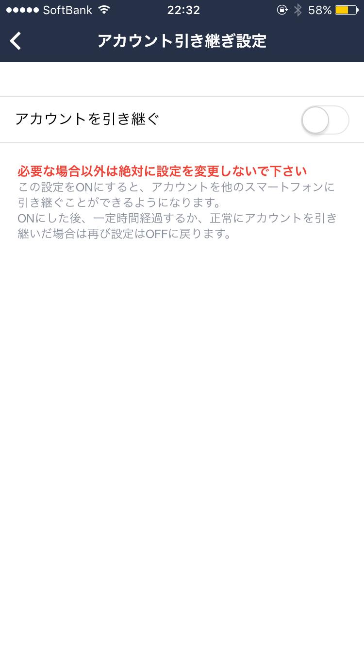 f0126981_23021204.jpg