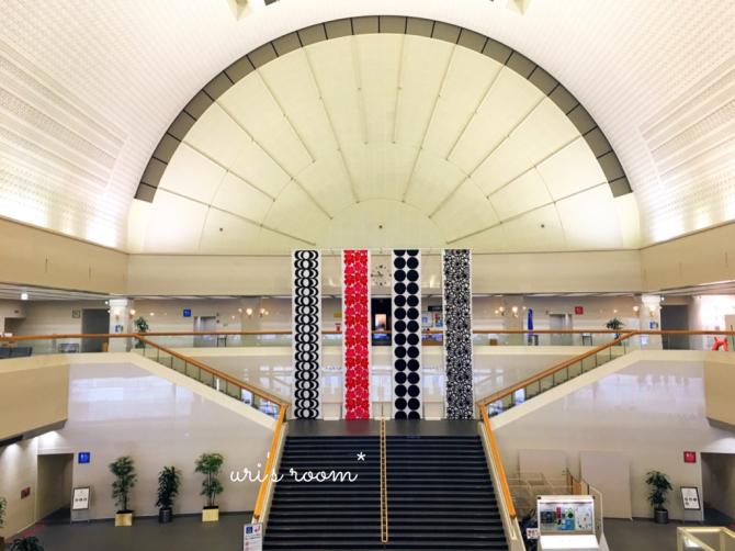 フィンランド・デザイン展に行って来ました!それから再び福岡ランチヽ(´▽`)/_a0341288_21222093.jpg