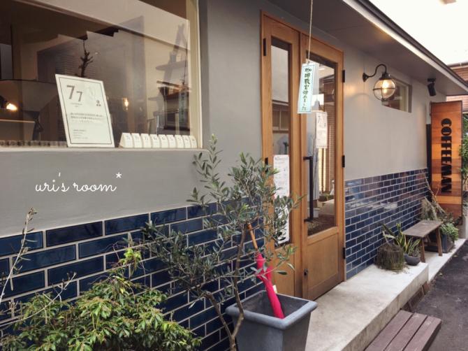 フィンランド・デザイン展に行って来ました!それから再び福岡ランチヽ(´▽`)/_a0341288_21245350.jpg