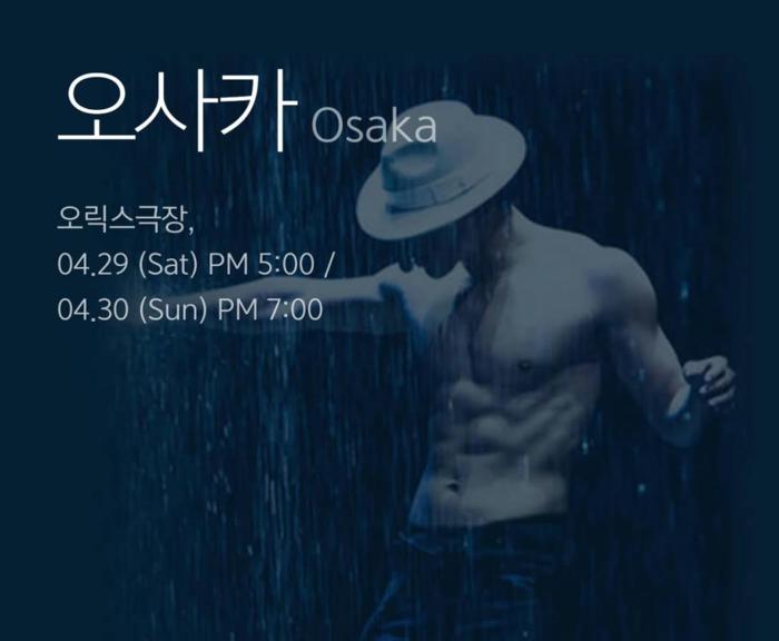 Rain コンサート? ファンミ?_c0047605_933517.png