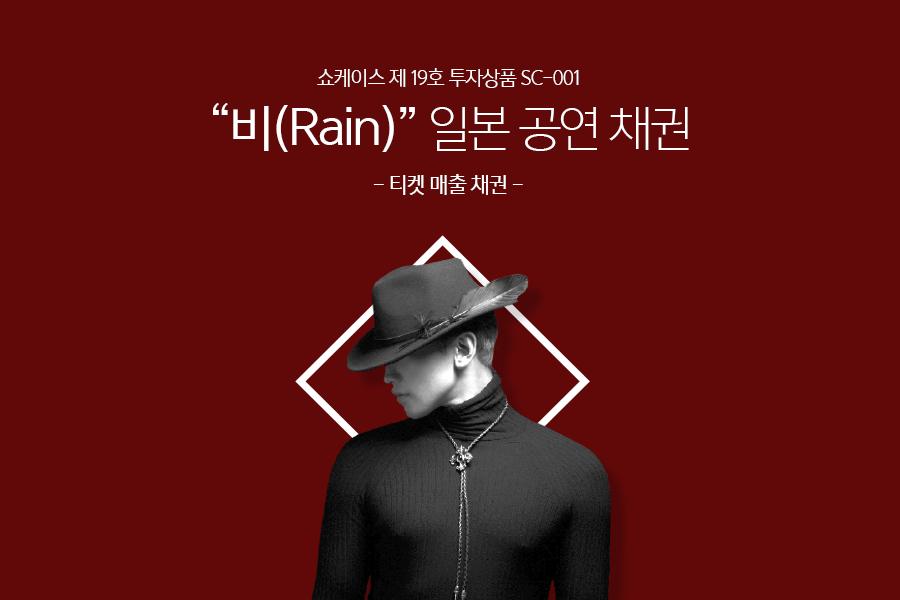 Rain コンサート? ファンミ?_c0047605_9343053.png