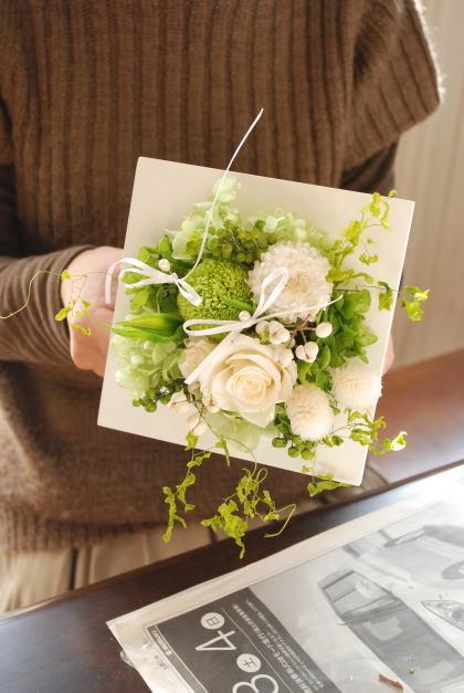 フリーレッスン 娘さま息子さまへの結婚祝いに♪_a0136507_22580180.jpg