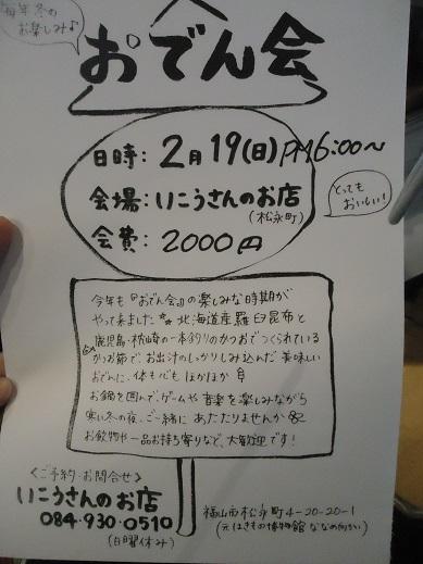 b0182709_16472181.jpg