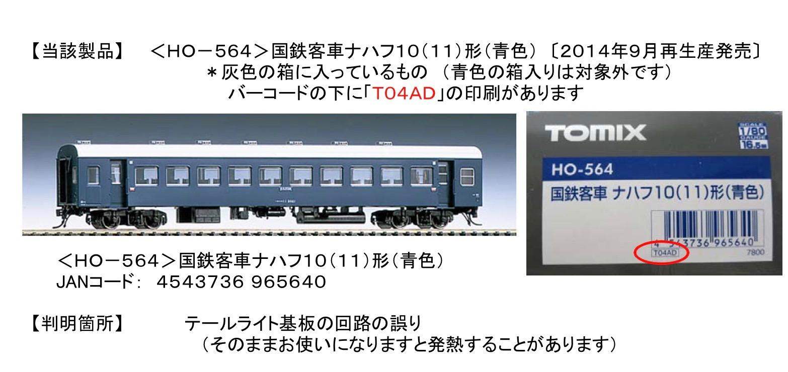 f0229311_9333280.jpg
