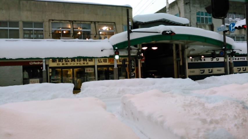 鳥取の大雪につきまして_b0125413_19280499.jpg