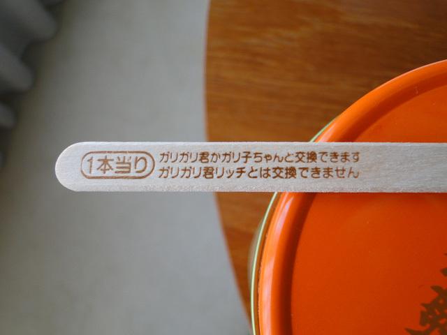 b0200721_09074117.jpg