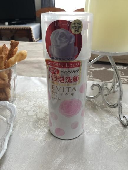 エビータ Love 3D薔薇泡にメロメロ〜_e0071324_21554593.jpg