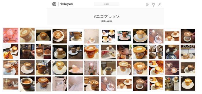 ECOPRESSO TOKYO  がオープン致します!_b0216527_18224383.png