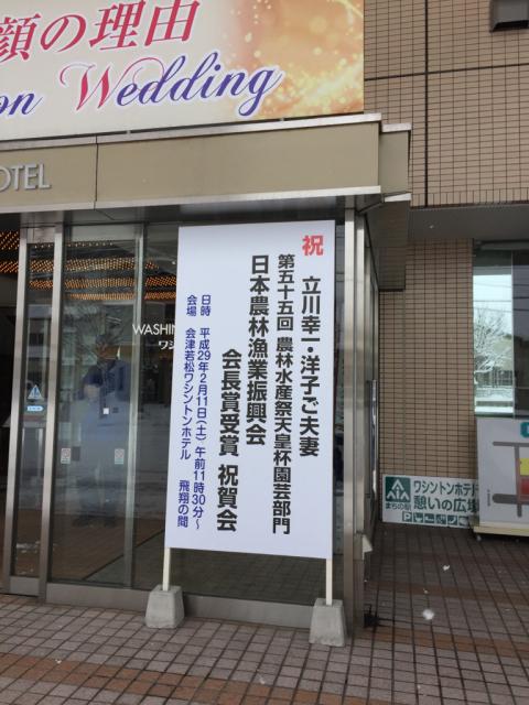 大雪_f0032130_09343041.jpg