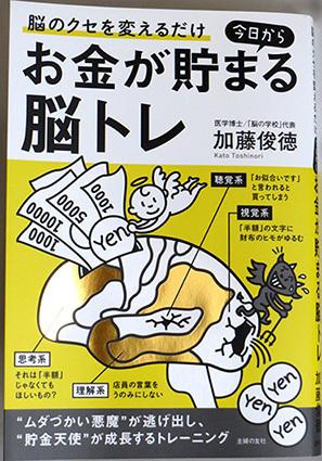 書籍のお仕事/主婦の友社様_f0165332_17101924.jpg