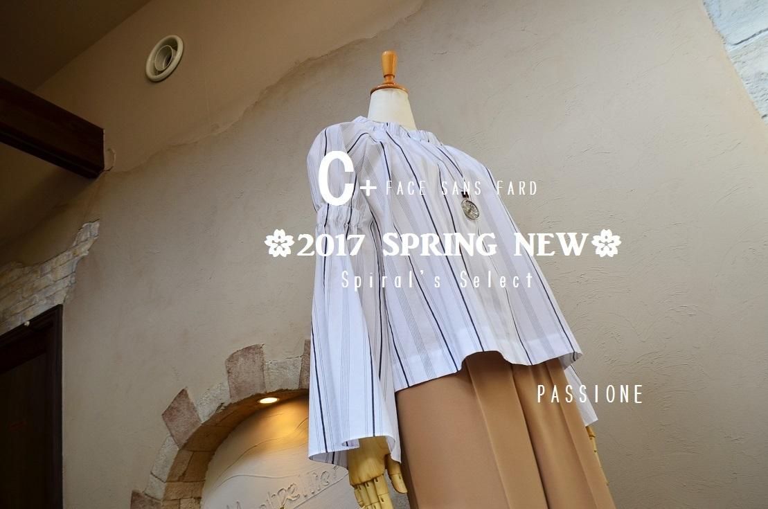 """""""🌸2017 Spring New Spiral\'s Select & Kilim...2/11sat🌸\""""_d0153941_16312684.jpg"""