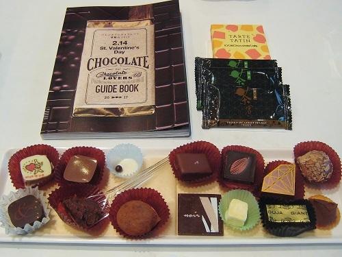 阪急チョコレート博覧会_c0190542_00580458.jpg