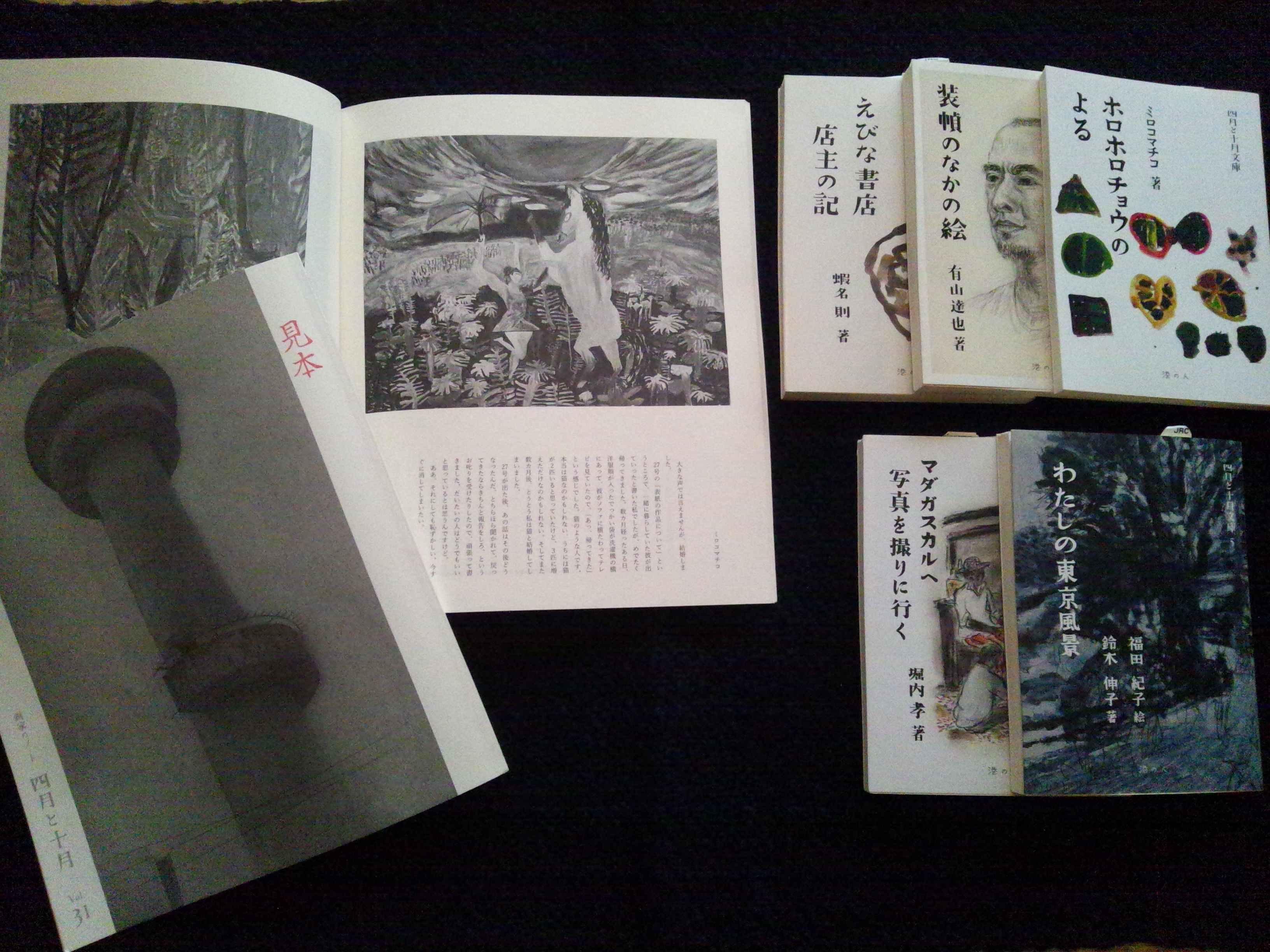 ミロコマチコさんのサイン入り絵本_a0265743_212763.jpg