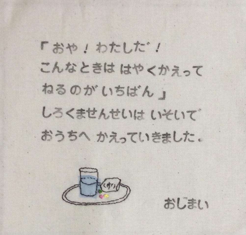 b0340046_15574573.jpg