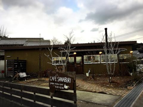 cafe sanaburi (カフェ サナブリ)_e0292546_07344752.jpg