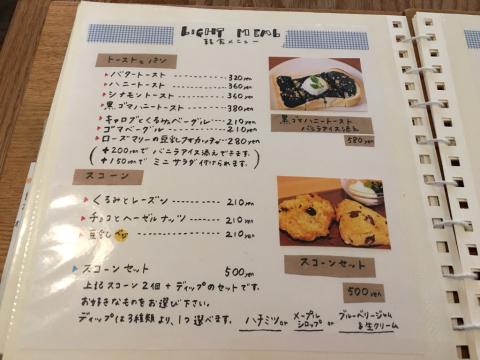 cafe sanaburi (カフェ サナブリ)_e0292546_07375827.jpg