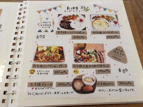 cafe sanaburi (カフェ サナブリ)_e0292546_07375981.jpg