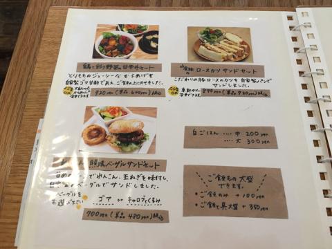 cafe sanaburi (カフェ サナブリ)_e0292546_07375994.jpg