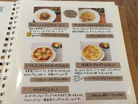 cafe sanaburi (カフェ サナブリ)_e0292546_07380073.jpg