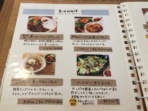 cafe sanaburi (カフェ サナブリ)_e0292546_07380116.jpg