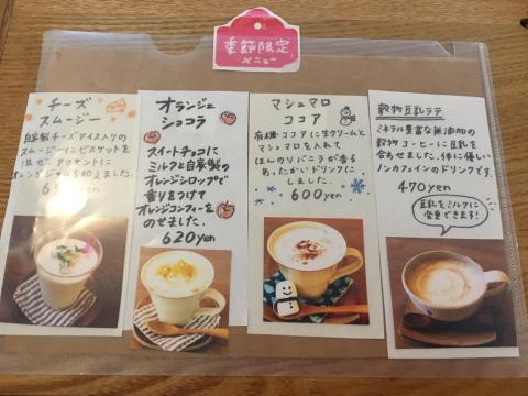 cafe sanaburi (カフェ サナブリ)_e0292546_07380167.jpg