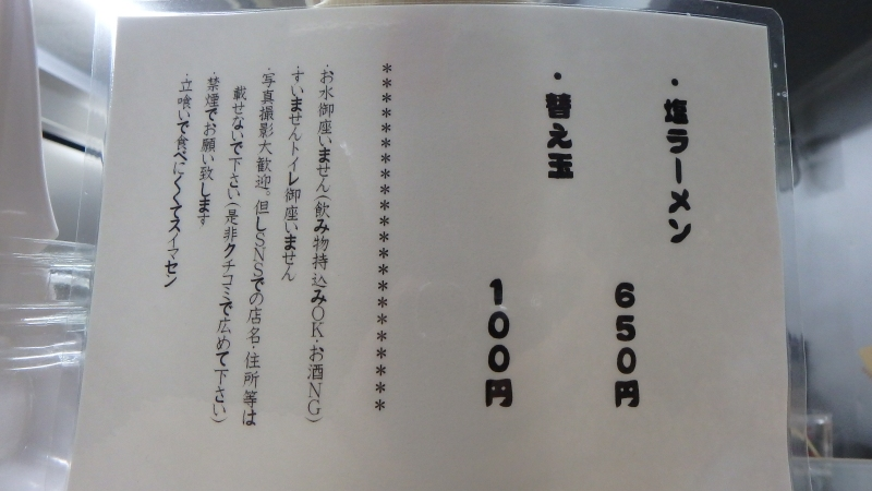 a0114853_1103113.jpg